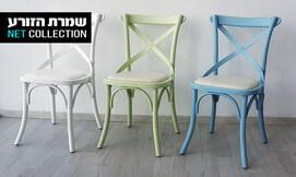 שמרת הזורע: כיסא עץ מלא
