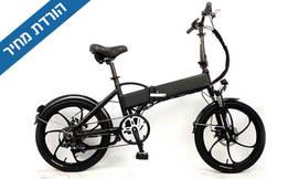 אופניים חשמליים מבית BK