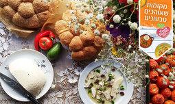 מסעדת זכאים הטבעונית בלב ת
