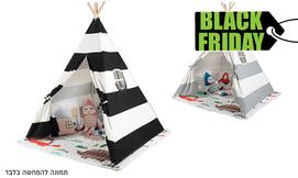 אוהל טיפי שחור לבן לחדר הילדים