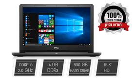 נייד Dell עם מסך