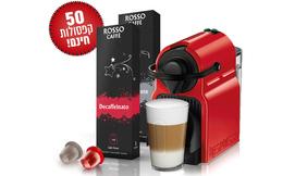 מכונת קפה + 50 קפסולות תואמות