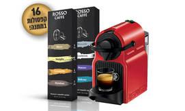מכונת קפה + 16 קפסולות תואמות