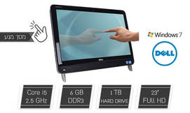 מחשב Dell AIO עם מסך מגע