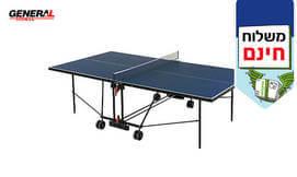 שולחן טניס חוץ - משלוח חינם!