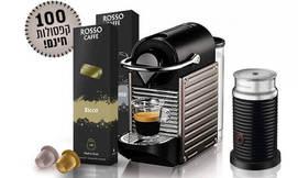 מכונת קפה נספרסו + מתנה