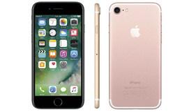 אייפון 7 בנפח 32GB