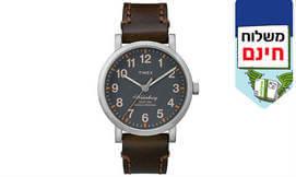 שעון יד אנלוגי לגבר TIMEX