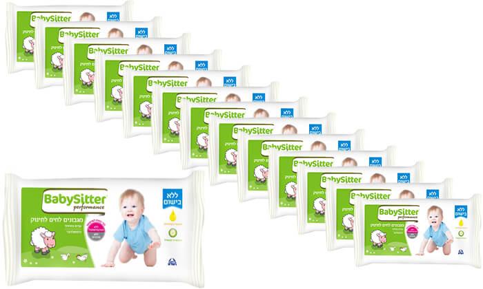 24 חבילות מגבוני BabySitter לתינוק - משלוח חינם