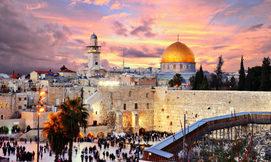חופשה בירושלים, כולל סופ