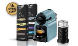מכונת קפה Nespresso ומקציף