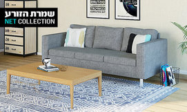ספה תלת מושבית דגם גולף
