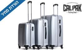 סט 3 מזוודות calpak קשיחות