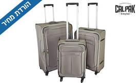 סט 3 מזוודות calpak מבד