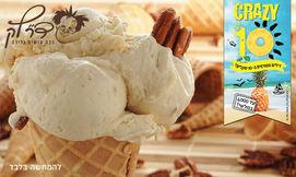 גלידה בד