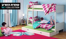 שמרת הזורע: מיטת קומותיים מעץ