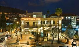 חופשת בוטיק בקולוני חיפה