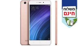 סמארטפון Xiaomi Redmi 4A 16GB