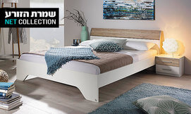 חדר שינה מעוצב דגם ברצלונה