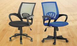 כיסא אורתופדי לבית ולמשרד