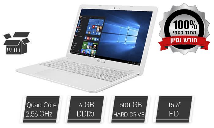 """מחשב נייד ASUS עם מסך """"15.6 - עד 12 תשלומים!"""
