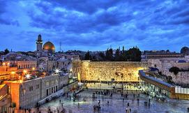 חופשה זוגית בירושלים