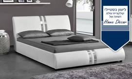 מיטה זוגית בריפוד דמוי עור