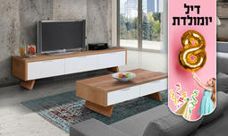 מזנון ושולחן לסלון