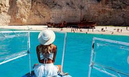 מחר: קיץ חם בזקינטוס, יוון