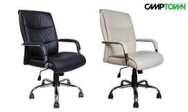 הכיסא של הבוס!