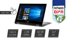 נייד Dell עם מסך מגע