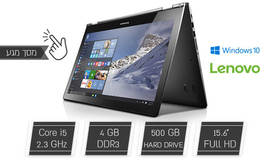 נייד Lenovoמסך מגע מסתובב