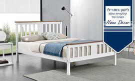 מיטה זוגית מעץ