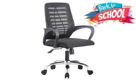 כיסא סטודנט
