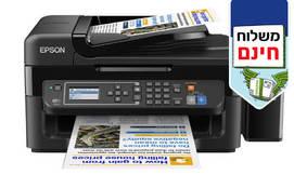 מדפסת הזרקת דיו משולבת עם פקס