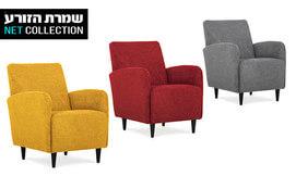 כורסא מעוצבת דגם בונבון