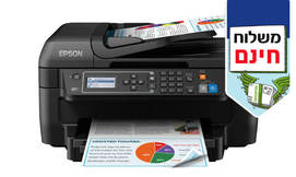 מדפסת AIO EPSON - משלוח חינם!