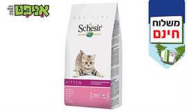 מזון schesir לחתולים