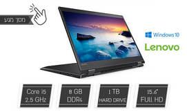 נייד Lenovo מסך מגע מתהפך
