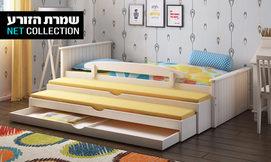 שמרת הזורע: מיטת ילדים משולשת