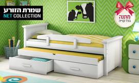שמרת הזורע: מיטת ילדים מעוצבת