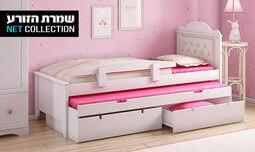 מיטת ילדים דגם פנדורה