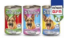 25 שימורי Simba לכלבים