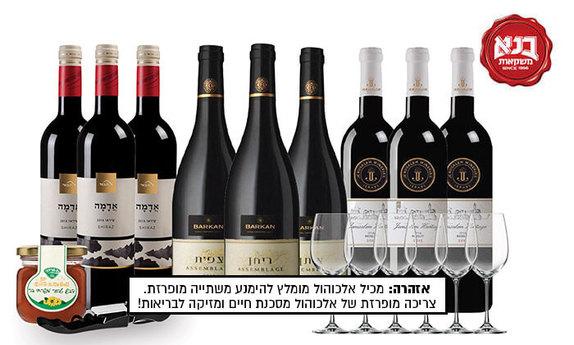 בנא משקאות - מארזים לראש השנה