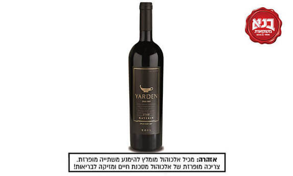 בנא משקאות - יין קצרין 750 מ