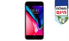iPhone 8 Plus עם משלוח חינם!