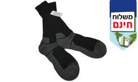 שלישיית גרביים תרמיות