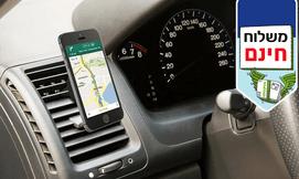 מעמד לטלפון הנייד ברכב