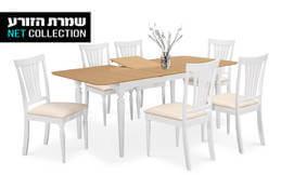 פינת אוכל עם 6 כסאות דגם לואי